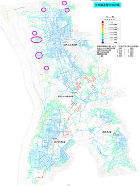 残塩不足箇所の推定と赤水発生箇所